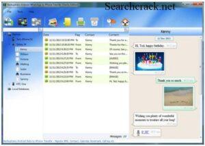BackupTrans License Key